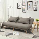 沙發床小戶型兩用單人三人1.8客廳可拆洗北歐多功能折疊布藝沙發【快速出貨】