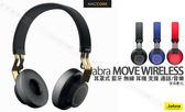 【先創公司貨 一年保固】Jabra MOVE WIRELESS 耳罩式 藍牙 無線 耳機 雙待機 支援 通話/音樂