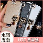 HTC A9s U11 Desire 10 pro 828 One X10 X9 10 evo多款貼鑽皮套 貓咪 小熊 茶花 支架皮套 手機皮套 水鑽皮套