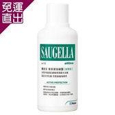 SAUGELLA賽吉兒 ph3.5菁萃潔浴凝露500ml (加強型)【免運直出】