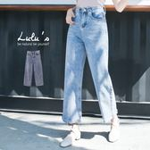 LULUS-C反摺褲管牛仔寬褲S-L-藍  現+預【04011365】