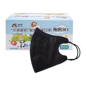 台灣優紙 兒童3D醫療口罩(細繩款-時尚黑)50枚【小三美日】