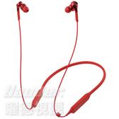 【曜德 / 新上市】鐵三角 ATH-CKS770XBT 紅 繞頸式入耳式耳機 藍芽重低音 7HR續航 ★免運★