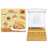 〔小禮堂〕蛋黃哥 盒裝24色鉛筆《黃.格紋.多姿勢.鐵盒》採用日本顏色芯蕊 4891595-95705