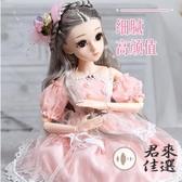 芭比洋娃娃仿真衣服公仔大禮盒女孩公主玩具套裝【君來佳選】