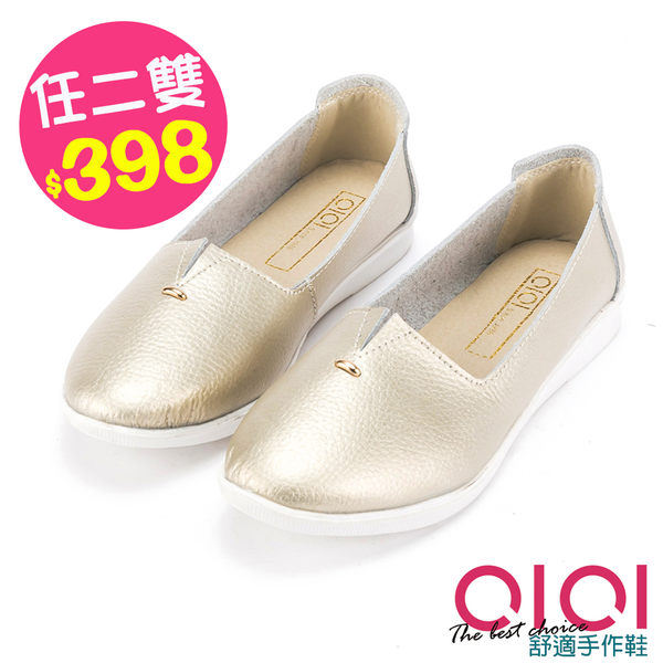 莫卡辛鞋 懷舊超柔軟真皮莫卡辛鞋(金)*0101shoes 【18-932go】【現+預】