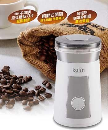 【Kolin 歌林】#304不鏽鋼電動磨豆機(KJE-LNG601)《刷卡分期+免運》
