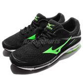 美津濃 Mizuno Wave Unitus 3 黑 綠 運動鞋 慢跑鞋 男鞋【PUMP306】 J1GC172141