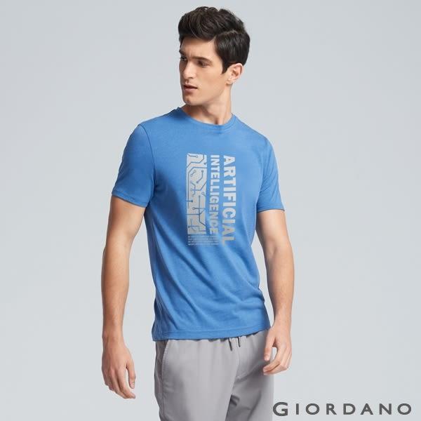 【GIORDANO】男裝口號印花圓領短袖T恤-54 雪花中洗水藍