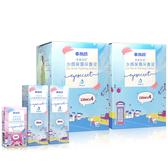 海昌 美麗秘密水感保濕保養液120mlX4(480ml)X2+60mlX2旅行組-總共1080ML+潤濕液10ml