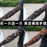 紋身防曬袖套花臂無縫冰絲袖男女士夏騎行手套護臂套袖手臂套手袖 七夕節禮物八八折下殺