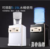 飲水機 臺式冷熱家用小型新款迷你型節能桌面放桶裝水 BF9168『男神港灣』