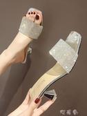 拖鞋女夏外穿新款夏季時尚百搭水鑽網紅一字拖細跟高跟涼拖鞋 町目家