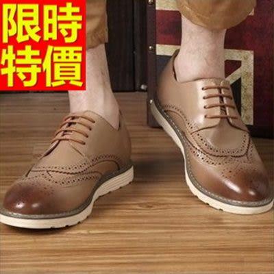 男真皮皮鞋-巴洛克輕便造型牛津鞋5色58x45【巴黎精品】