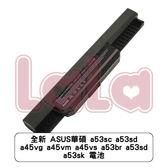 ASUS 華碩a53sc a53sd a45vg a45vm a45vs a53br a53sd a53sk 電池