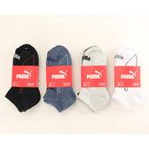 PUMA 運動短襪-黑/灰系/藍系/白(22.5~24cm*3入裝)【愛買】