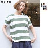 橫條紋上衣 短袖T恤 美國棉 現貨 免運費 日本品牌【coen】
