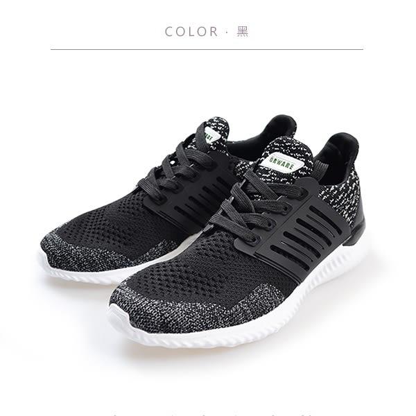 ORWARE-針織透氣休閒鞋 622129-02黑