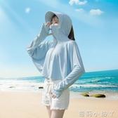 防曬衣女夏季戶外新款冰絲防曬衫防紫外線透氣長袖騎車防曬服披肩 蘿莉小腳丫