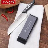 防滑磨刀石家用菜刀開刃防滑磨刀器