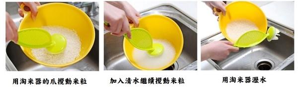 廚房創意工具 多用淘米器 食品級洗米器 塑料淘米棒 洗米棒【Mr.1688先生】