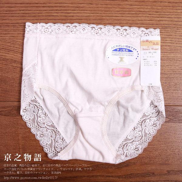 【京之物語】日本製蕾絲女性三角內褲-亮膚色   M/L/LL