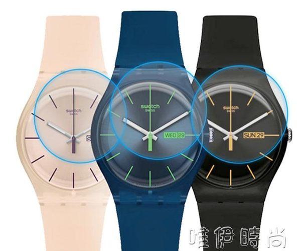 手錶膜 swatch斯沃琪手錶貼膜圓錶膜保護膜鋼化軟膜裝置51星球錶盤水凝膜 唯伊時尚