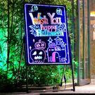 LED手寫發光店鋪展示牌電子熒光板xx6106【野之旅】TW
