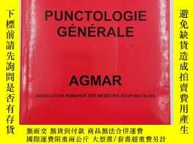 二手書博民逛書店Punctologie罕見générale (French)Y19139 Association romand