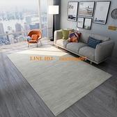 素色簡約地毯客廳臥室滿鋪房間床邊毯加厚長方形地墊【輕派工作室】