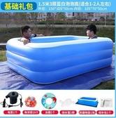 游泳池兒童充氣加厚寶寶家用嬰兒游泳桶bb超大號戶外大型小孩浴缸LX618購