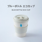 【藍瓶咖啡Blue Bottle Cof...
