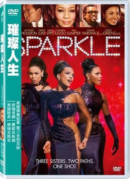 璀璨人生  DVD(購潮8)