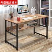 辦公桌家用簡約現代經濟型書桌寫字檯辦公桌子學生學習桌igo 運動部落
