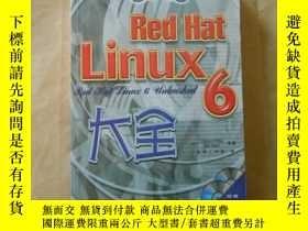 二手書博民逛書店Red罕見Hat Linux 6大全 18483 Bill Ba