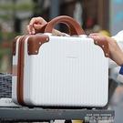 韓版手提箱子小行李箱女14寸化妝包迷你旅行箱便攜16寸手提箱子 依凡卡時尚