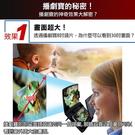 ProjectAir 播劇寶 神奇凹凸鏡  (黑色)