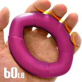 橢圓工學60LB握力圈.矽膠握力器握力環.指壓按摩握力球.硅膠筋膜球.訓練手指力手腕力抓力手力