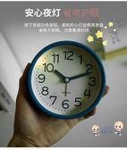 鬧鐘 兒童鬧鐘靜音男孩簡約學生家用鬧鈴可愛卡通女床頭定時小鐘錶桌面 5色