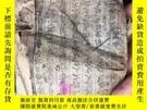 二手書博民逛書店罕見明代,書籍,Y371951