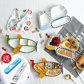 兒童餐盤創意陶瓷早餐盤可愛卡通飛機餐盤分格盤子寶寶飯盤餐具兒童餐盤限時特惠下殺8折