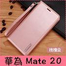 【萌萌噠】華為 Mate20 / Mat...