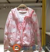 女童防曬衣中大童兒童薄款透氣外套空調衫親子裝【淘夢屋】