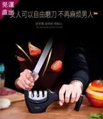 磨刀器 快速磨刀神器棒磨刀石家用菜刀磨刀棍開刃多功能?刀器磨剪刀