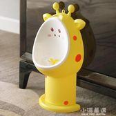 寶寶小坐便器男孩掛墻式小便池尿盆兒童馬桶便斗尿壺男童尿尿神器igo『小淇嚴選』