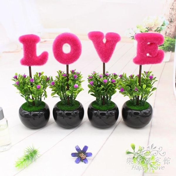 家居擺件仿真綠植盆栽書桌客廳臥室擺設電視櫃裝飾假花    LY4387『樂愛居家館』