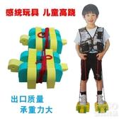 感統訓練器 烏龜兒童高蹺 早教幼兒園玩具室內室外感統訓練活動器材 耐磨 快速出貨YJT
