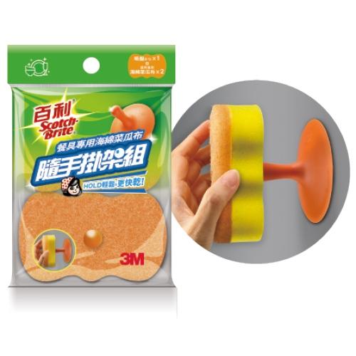 【奇奇文具】3M 41YUB-2MO+SR1菜瓜布隨手掛架組-餐具2片
