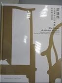 【書寶二手書T4/收藏_E9S】POLY保利_逍遙座-十面靈璧山居甄選重要明式家具_2019/6/5