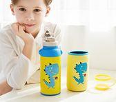 水杯 Face兒童保溫杯帶吸管男女學生卡通水杯可愛寶寶便攜水壺兩用杯子【美物居家館】